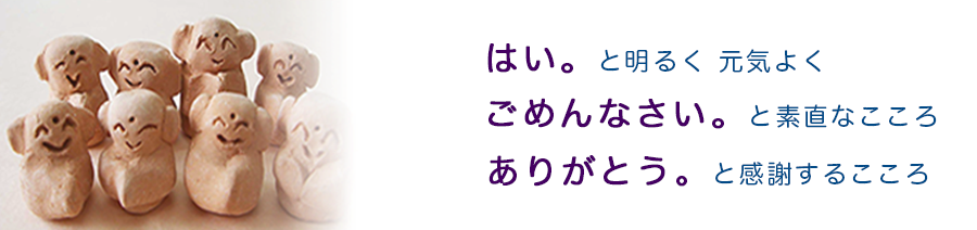 「八風園」障害福祉サービス事業所・生活介護(定員34名)